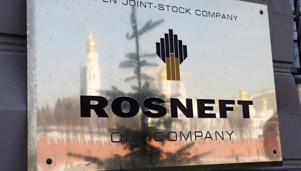rosneft and itera create a joint Table of contents for rosneft oil company (rosn) - oil & gas oil & gas - deals and alliances profile report and its rosneft forms joint venture with itera oil.