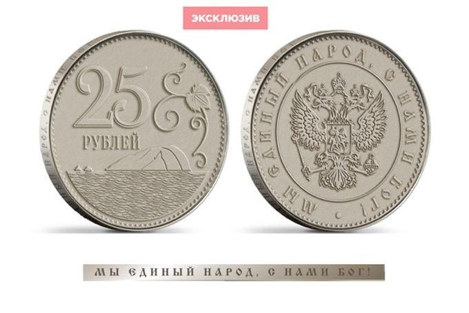Образцы банкнот и монет утверждаются самые драгоценные монеты россии