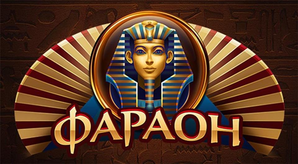 фото 777 бет казино фараон